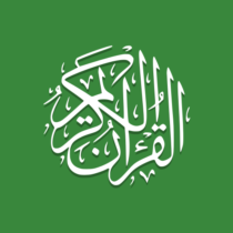 Al Quran (Tafsir & by Word) 1.8 APK Free Download MOD for android