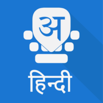 Hindi Keyboard 5.3.4 APK Free Download MOD for android