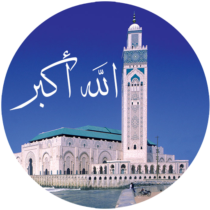 prayer time ( Salaat First ) 2.4.1 APK Free Download MOD for android