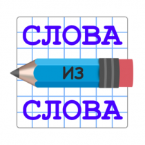 Слова из Слова  19.8 APK MOD (Unlimited Money) Download for android