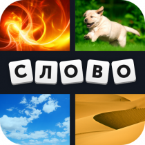 4 фотки 1 слово 60.22.2 APK MOD (Unlimited Money) Download for android