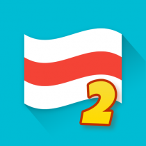 Flags of the World 2: Map – Geography Quiz  1.2.7 APK MOD (Unlimited Money) Download for android