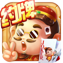 Happy Landlord  3.7 APK MOD (Unlimited Money) Download for android