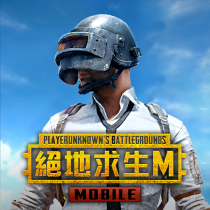 PUBG MOBILE:絕地求生M  APK MOD (Unlimited Money) Download for android