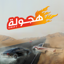 Drift هجولة  APK MOD (Unlimited Money) Download for android