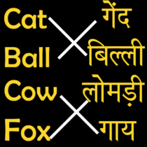 English to Hindi Word Matching  APK MOD (Unlimited Money) Download for android